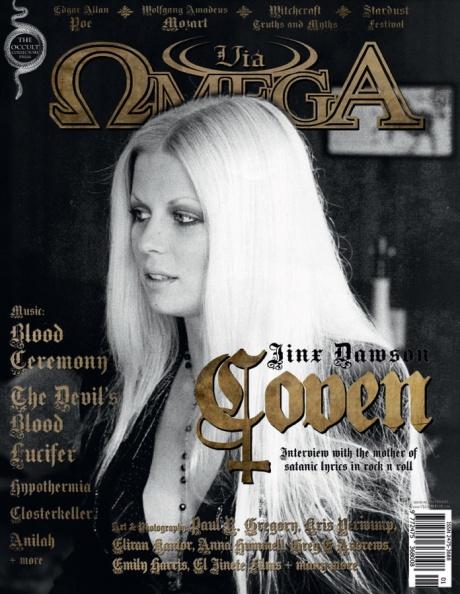 via omega kick ass metal heavy metal hall of fame publication kam9666